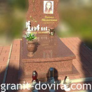 Пам'ятник D-004