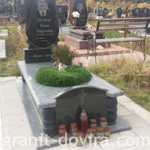Пам'ятник O-015