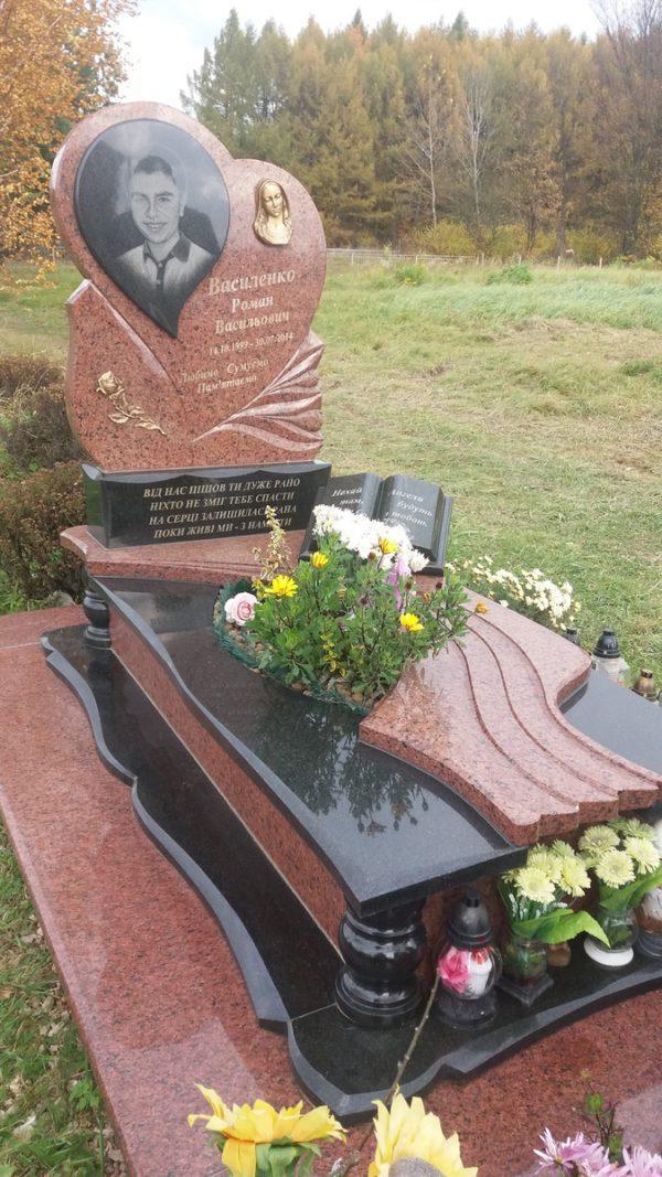 Пам'ятник E-002