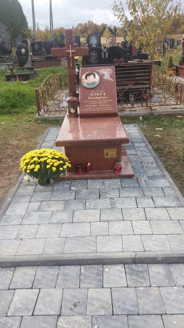 Пам'ятник E-003
