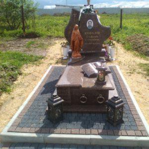 Пам'ятник E-017