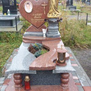 Пам'ятник E-019