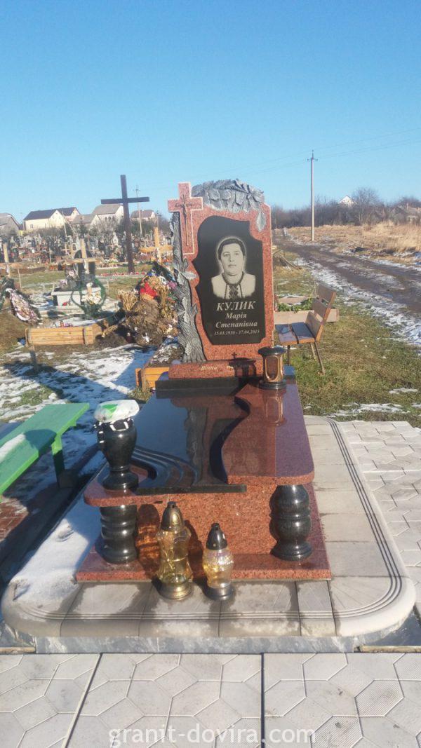 Пам'ятник O-023