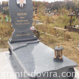 Пам'ятник O-024