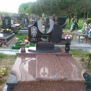 Пам'ятник P-013