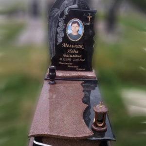 Пам'ятник O-433
