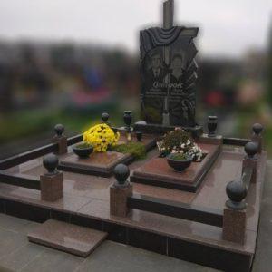 Пам'ятник Р-268